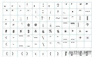 ...创造了汉语中的标点符号