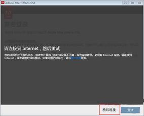 ...t CS5中文破解版,在线等,挺急的