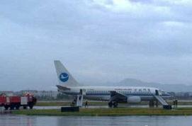 福州机场厦航航班降落发火警全机撤离