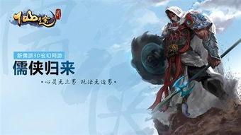 仙途2 剧情争议大 数码版画show实力