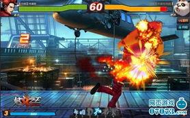 东斗王拳-《炫斗之王》与《拳皇》的合作,不仅将为玩家重新点燃经典格斗的激...
