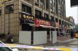 ...刚到杭州打拼 小吃店开业第一天父子俩都倒下了