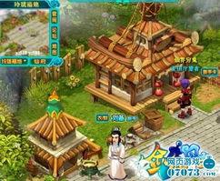 境:剑界-也更好的体现和表达出了游戏的内容主旨.仙剑的世界却给了玩家仙境...