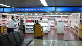 上海日上免税店地址 营业时间