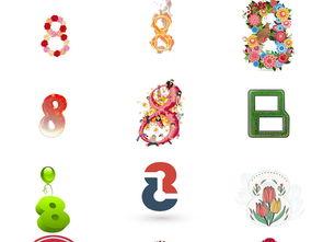 数字8免抠png素材3图片下载png素材 效果素材
