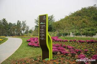 西安植物园新区十一将开园