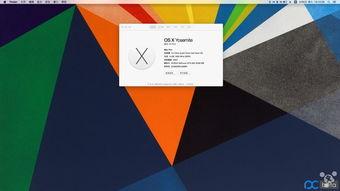 ...osemite10.10.3 ALC887声卡完美驱动 Mac OSX86 for PC 威锋论坛 ...