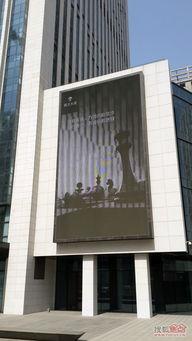 西王大厦楼体外观实景图