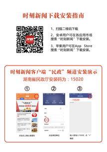 下载红网时刻新闻客户端 福彩中奖信息一手掌握