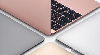 2017年macbook12寸