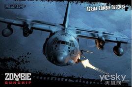 之前有玩过使命召唤游戏的飞船关卡或是看过直升机相关视频的话,...
