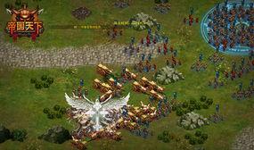 龙腾世界 5617游戏主题站 官方网站合作专区 帝国天下 今日内测,战争...