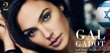 加藤麻耶ed2k-并代表以色列参加了2004年环球小姐的选美比赛.加朵较著名的是在