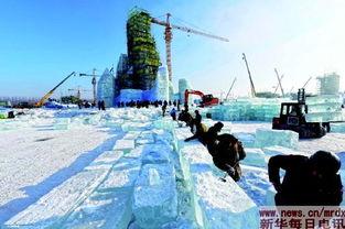 ▲在冰雪大世界施工现场,工作人员在施工中(2016年12月14日摄)...