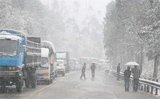 割绳子2沙漠大坝第14关-都市快报2月2日报道 昨天(1日),一场大雪突降昆明,给人们带来