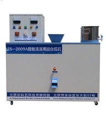 洗发水包装机\洗发水生产机\洗发水设备-化工设备 求购信息