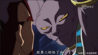 龙珠超赛亚人星球被毁灭原因 害怕超级赛亚人原来只是个借口