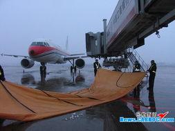 ...动 保障雨雪天航班正常运行
