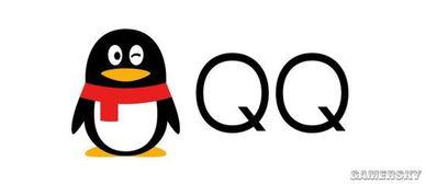 怎么紧急冻结、解冻QQ?
