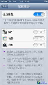 iOS6新增加勿扰模式可控制来电状态-做更贴心的系统 iOS6 iOS5.1.1有...