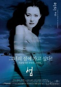 徐情《漂流欲室》金基德妓女三部曲的《漂流欲室》中,韩国女星徐情...