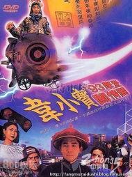 成龙:《金瓶双艳》 国际巨星成龙也曾出演了三级片,这部片子被媒...