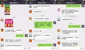 一位在北京读书的大二学生告诉记... 如果网站都要被关掉,那么QQ和...