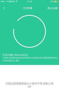 手机qq聊天记录误删了如何恢复 最简单的qq聊天记录恢复方法