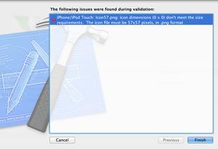 ...问题 The icon file must be 57x57 pixels, in .png format 19014