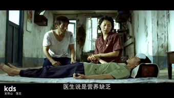 图解 韩国电影 真实的朝鲜人民悲惨生活