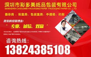 深圳不干胶印刷公司讲解不干胶印刷材料构成