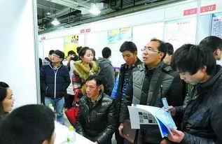 30日   智成人才·周三综合行业招聘会   汇博人才市场   (共17场)   ...
