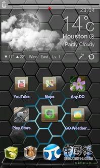 ...最具炫丽3D元素与动态效果 支持显示桌面图标名称 中国派 Android...