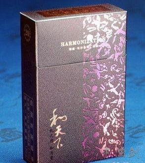 天叶黄金叶香烟上海如意收购 高档名烟黄金叶回收价格