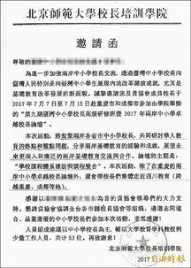 ...特 2017年香港黄大仙开奖直播