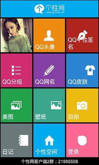 手机签名设计软件 个性app下载 v2.8.3 安卓版