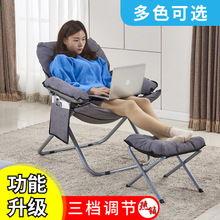 长凉椅子沙发椅