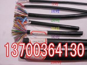 海北专业RS485通信什么电缆1x2x22AWG(2017-6-15)-通信电缆价格 ...