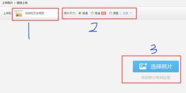 手机QQ如何新建相册?如何上传照片?