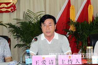 府谷县人大常委会任命辛耀峰为府谷县人民政府代县长