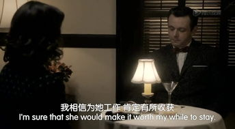有情节的做爱-性爱大师 独特且耐人寻味 第二季更完美