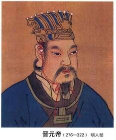 来自刘氏对晋朝的报复,所有以晋为国号的朝代,最后都被刘氏推翻