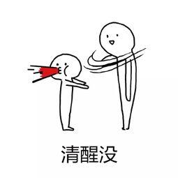 ...搞笑表情包,想骂人表情包,恶搞整人表情包 搜狐搞笑 搜狐网 表情