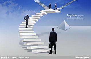 旋转楼梯上行走的商务人物