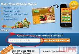DudaMobile帮你生成智能手机网站
