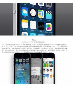 网名:一辈子、一句话.-iphone5s来电头像插件