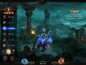 ,玩家进入创圣幻界杀对应怪后可以获取材料完成任务召唤,天赋师可...
