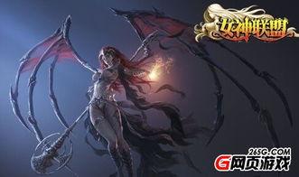 冥界之主降临 兄弟玩 女神联盟 史上最腹黑女神