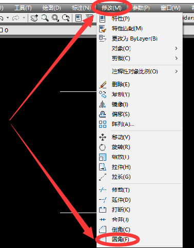 cdr精确剪裁快捷键,cdr精确剪裁怎么用