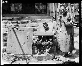 《戴枷的男子》-旧京故影 百年回望